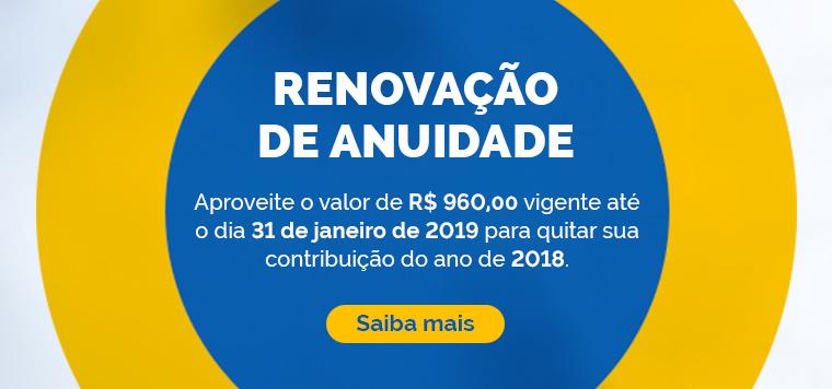 Banner_SBRV_Renovacao-de-Anuidade